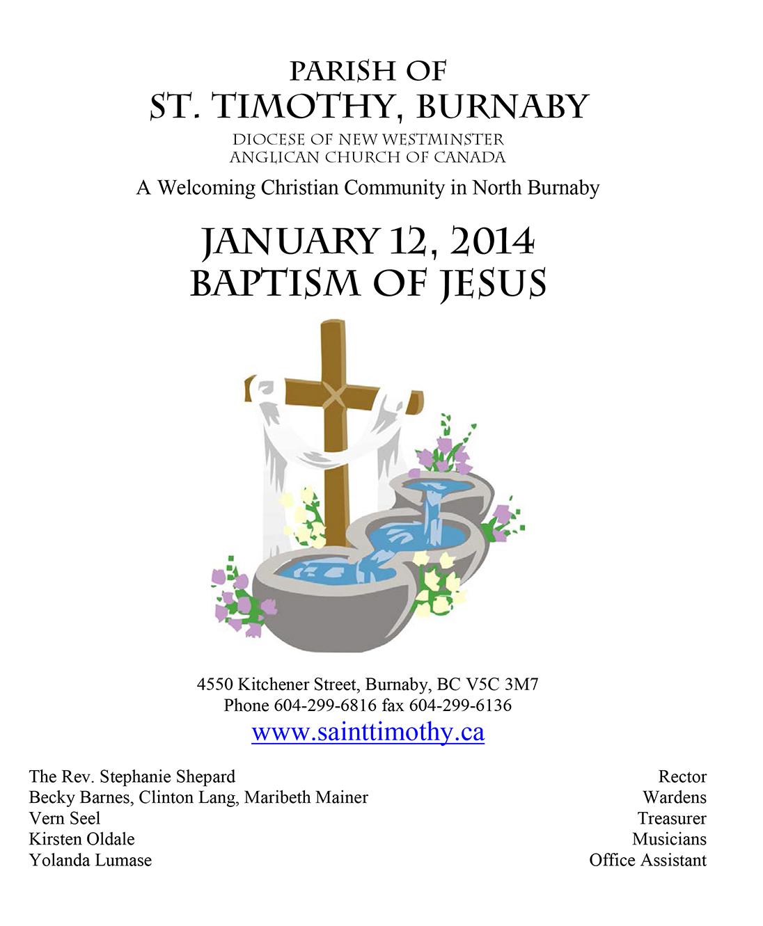 Bulletin: January 12, 2014
