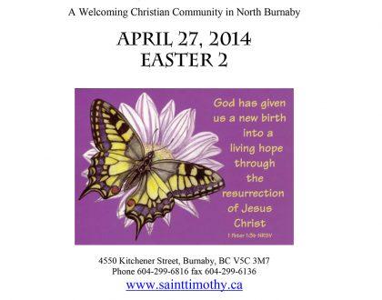 Bulletin: April 27, 2014