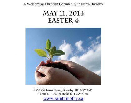 Bulletin: May 11, 2014