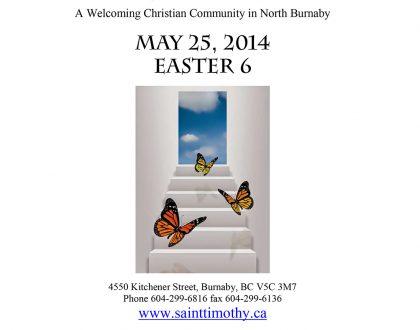 Bulletin: May 25, 2014