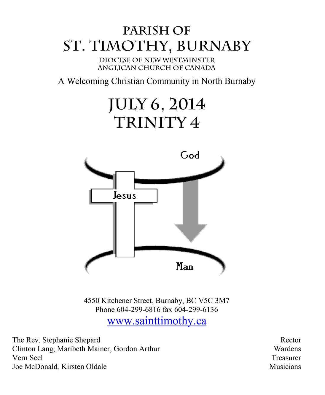 Bulletin: July 6, 2014