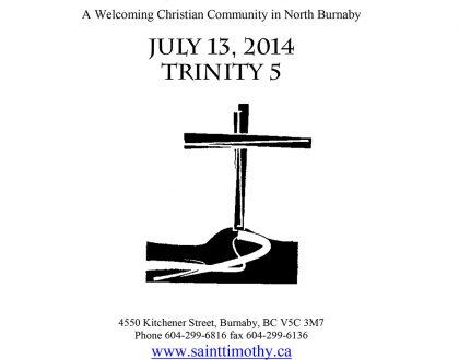 Bulletin: July 13, 2014