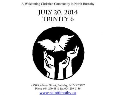 Bulletin: July 20, 2014