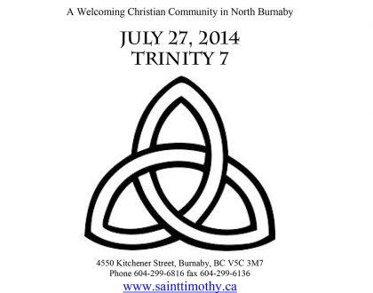Bulletin: July 27, 2014