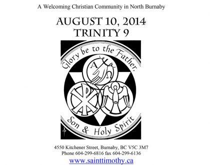 Bulletin: August 10, 2014