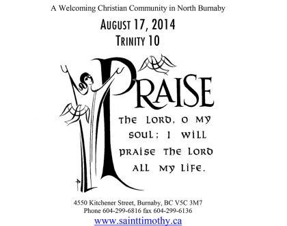 Bulletin: August 17, 2014