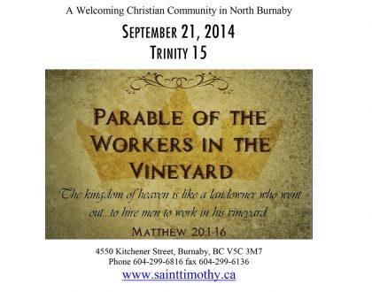 Bulletin: September 21, 2014