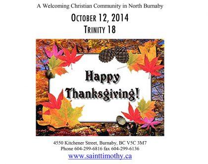 Bulletin: October 12, 2014