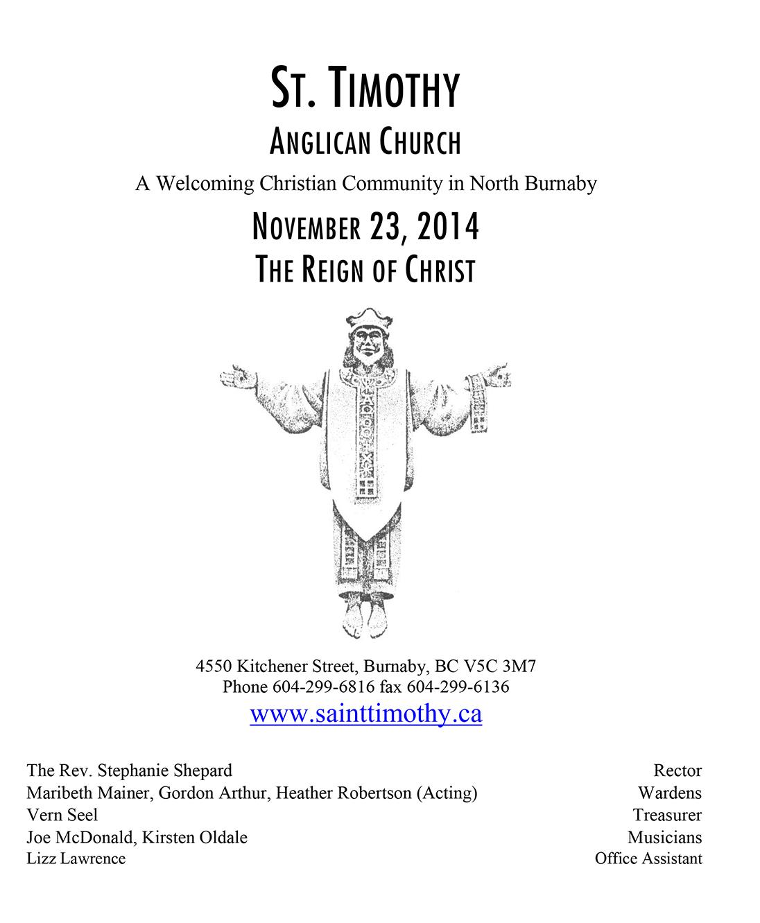 Bulletin: November 23, 2014