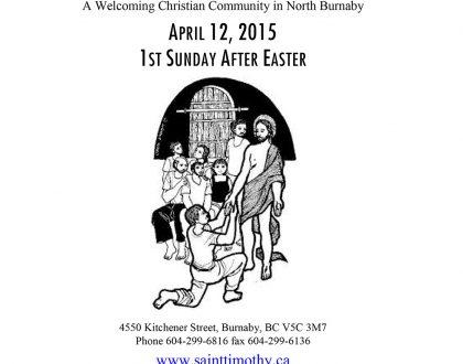 Bulletin: April 12, 2015