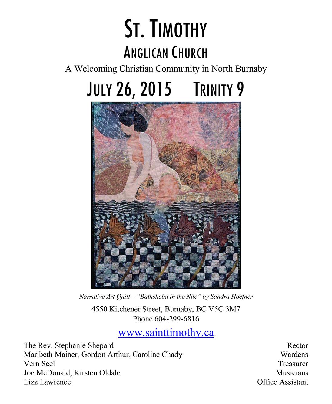Bulletin: July 26, 2015