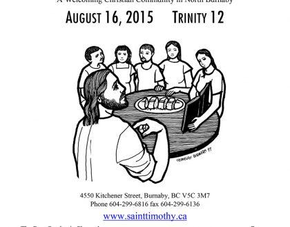 Bulletin: August 16, 2015