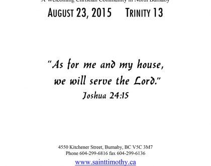 Bulletin: August 23, 2015