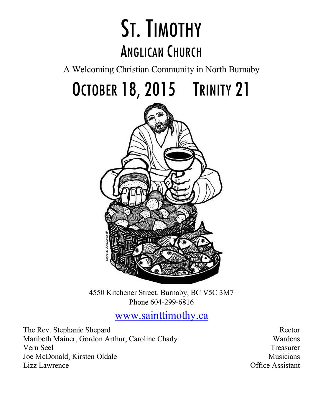 Bulletin: October 18, 2015