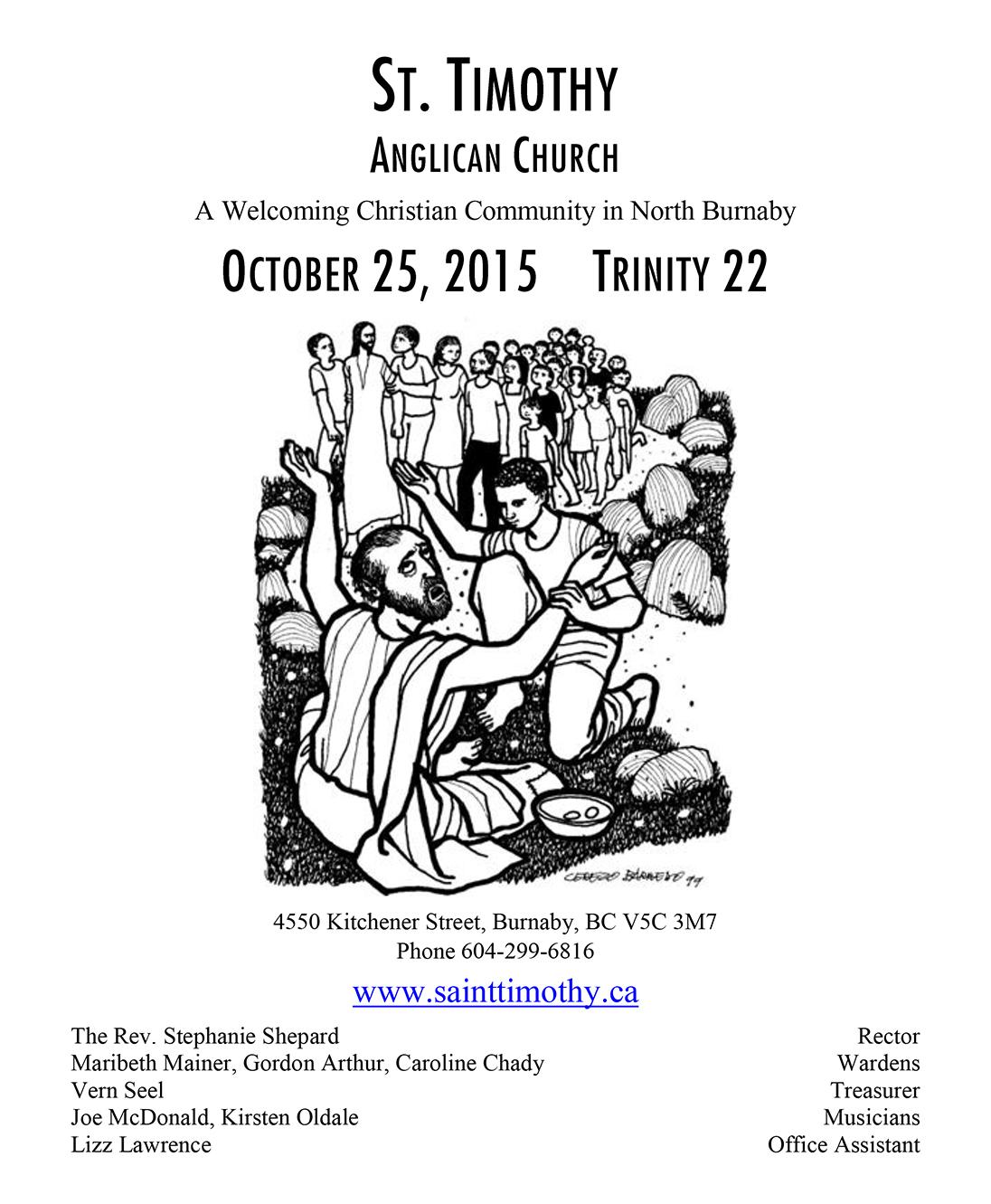 Bulletin: October 25, 2015