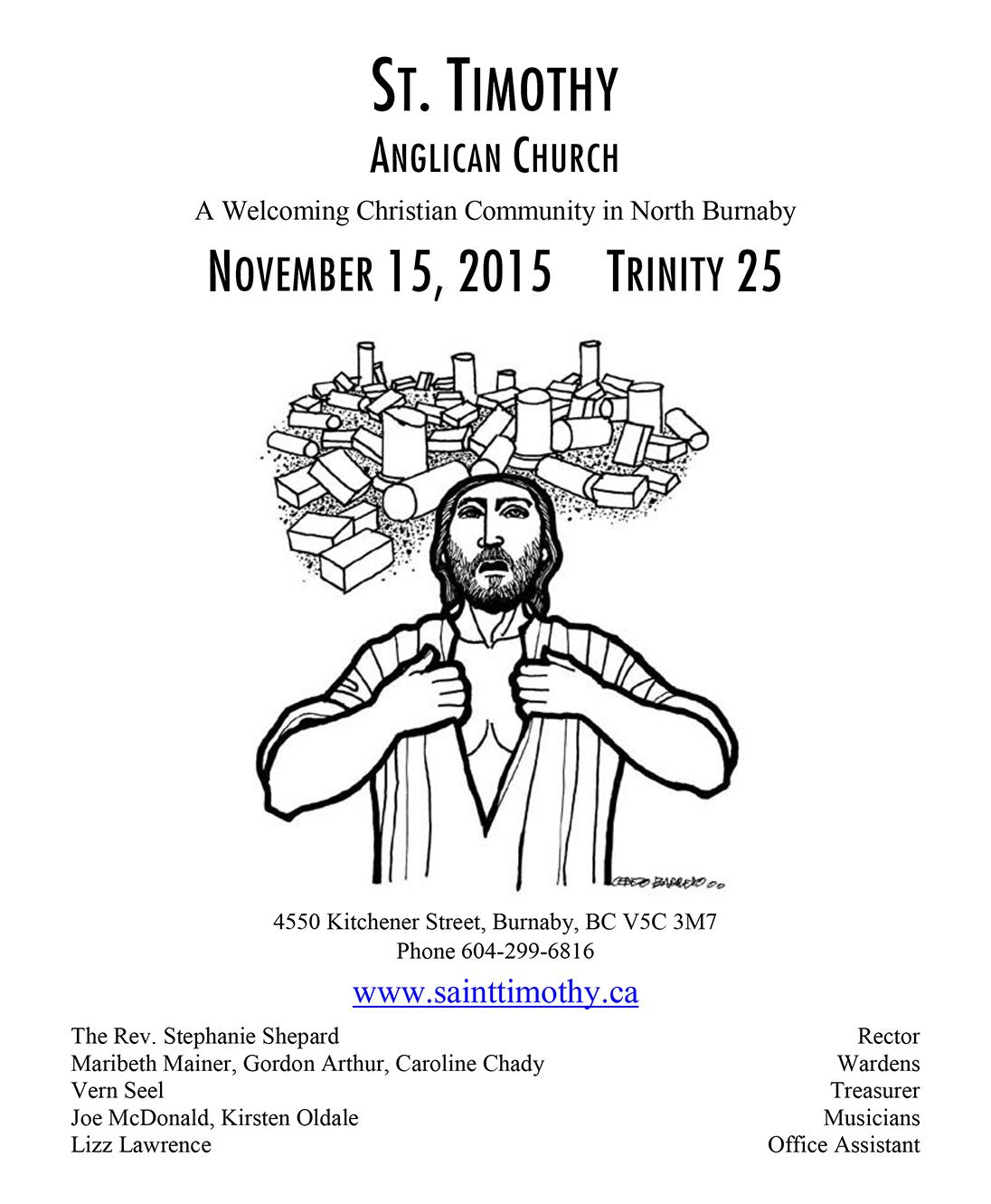 Bulletin: November 15, 2015