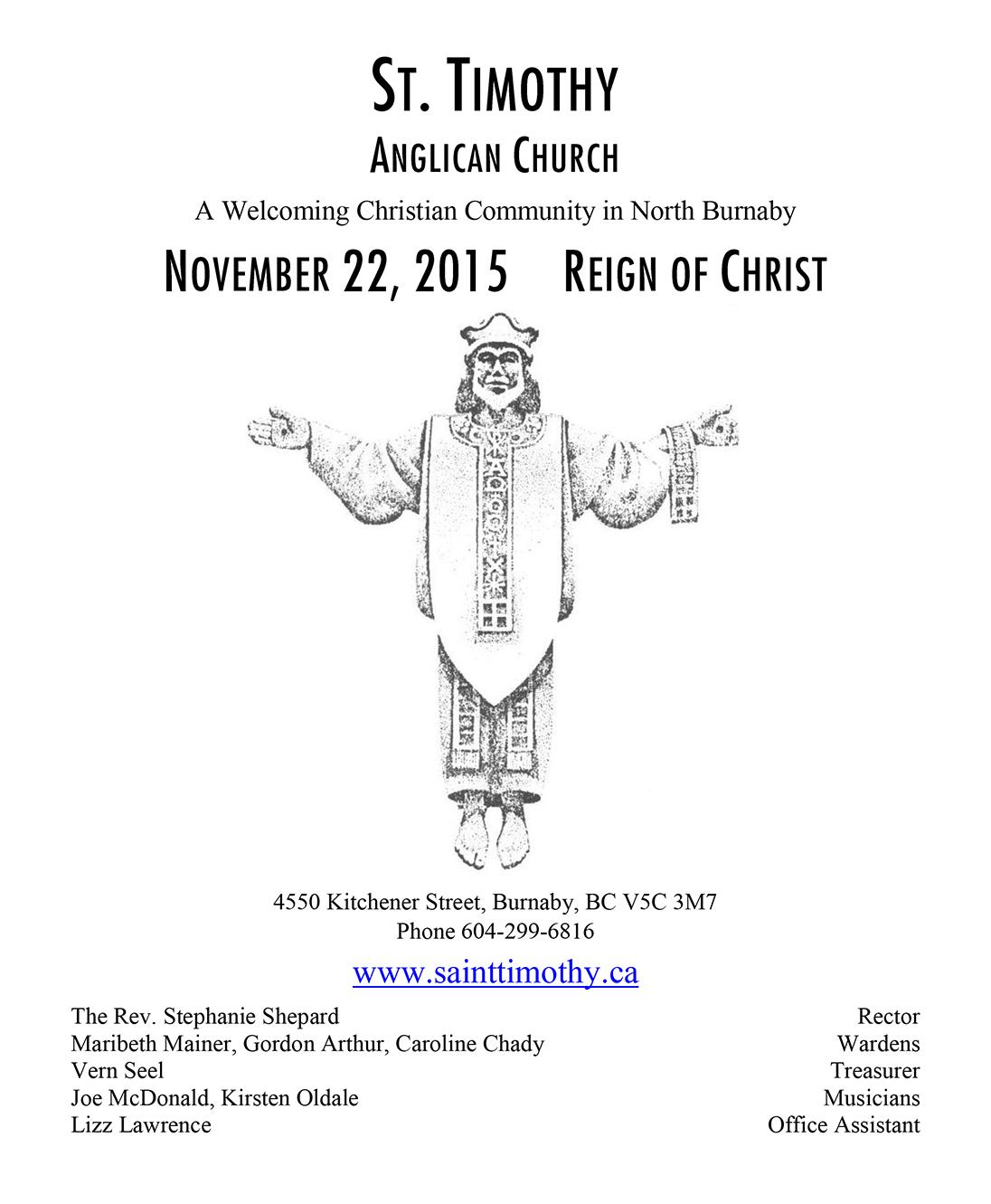 Bulletin: November 22, 2015