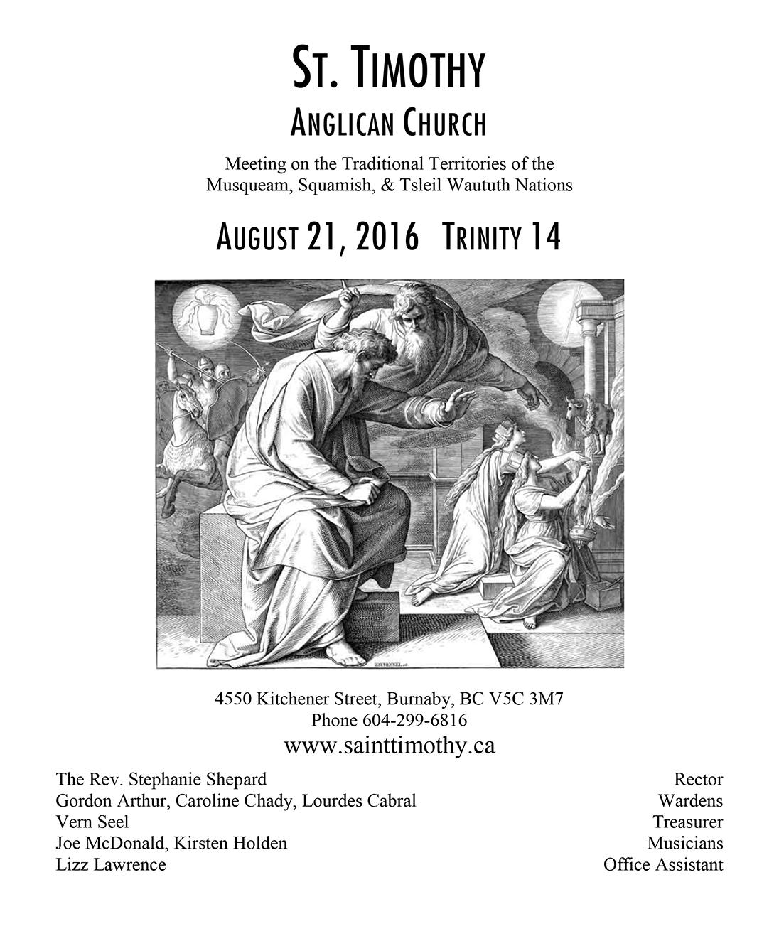 Bulletin: August 21, 2016