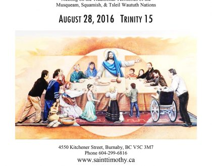 Bulletin: August 28, 2016