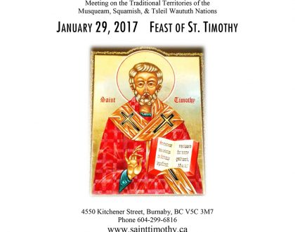 Bulletin: January 29, 2017