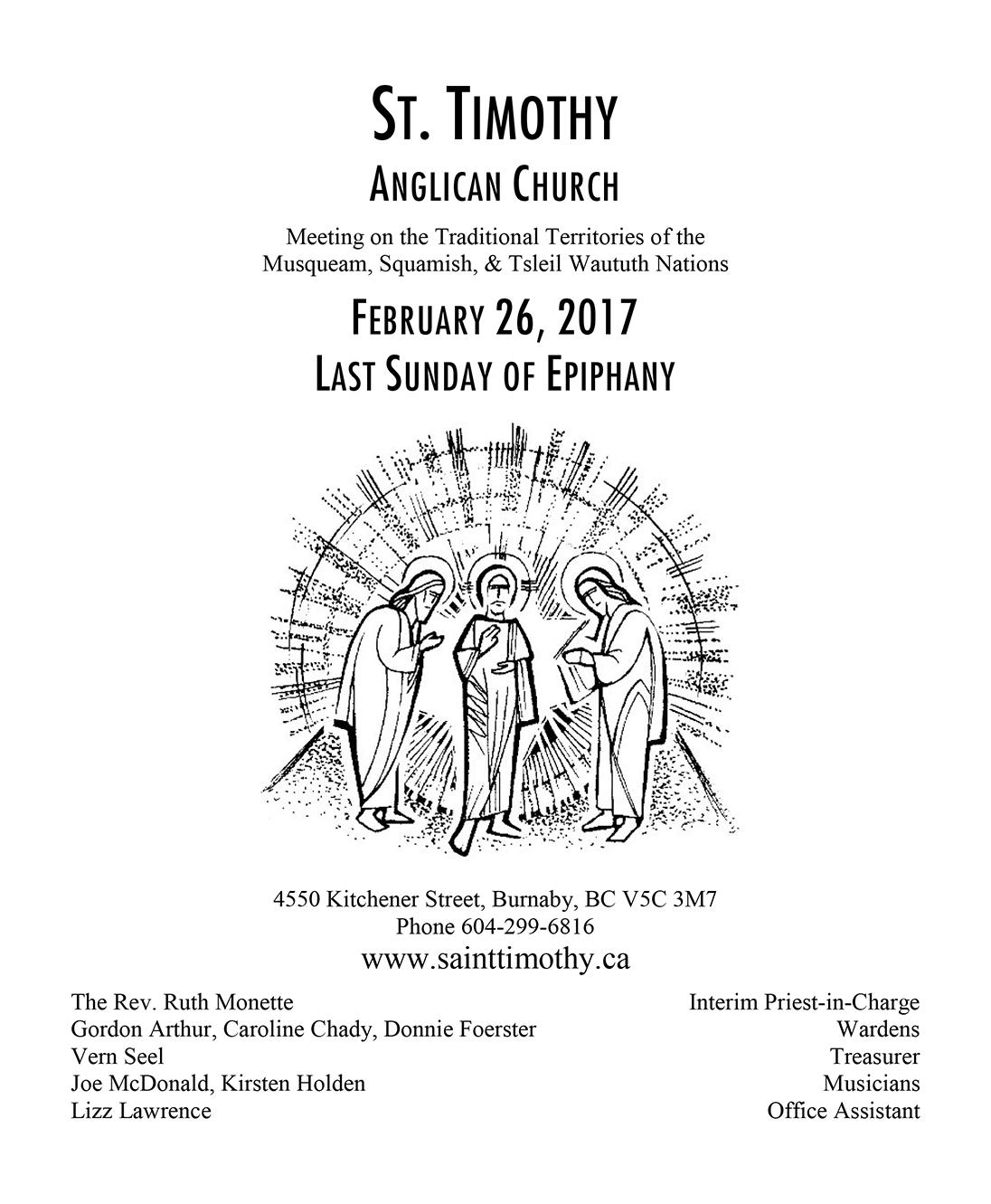 Bulletin: February 26, 2017
