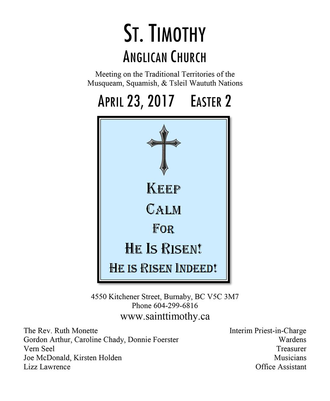 Bulletin: April 23, 2017