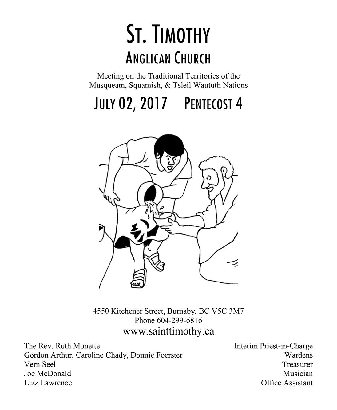 Bulletin: July 2, 2017