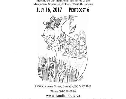 Bulletin: July 16, 2017
