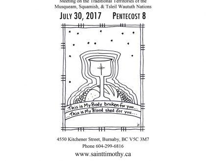 Bulletin: July 30, 2017