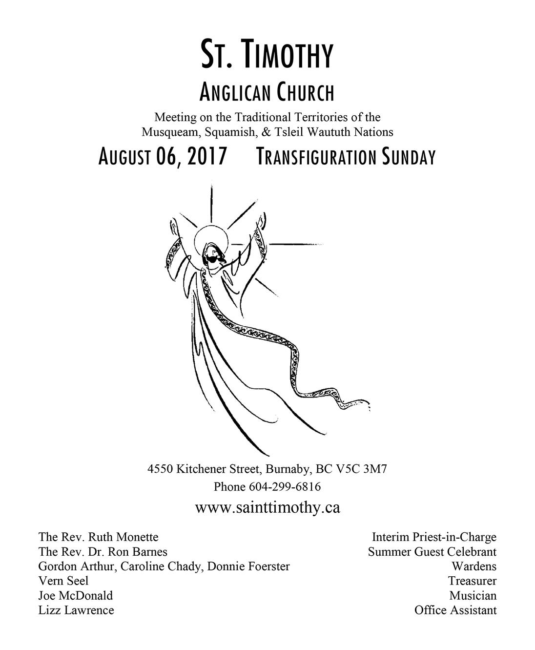 Bulletin: August 6, 2017