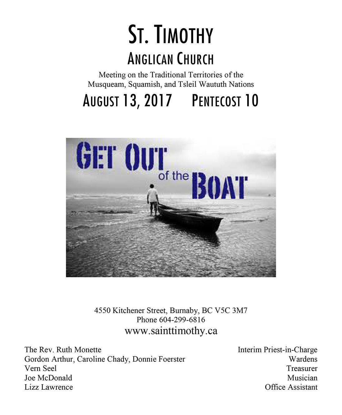 Bulletin: August 13, 2017