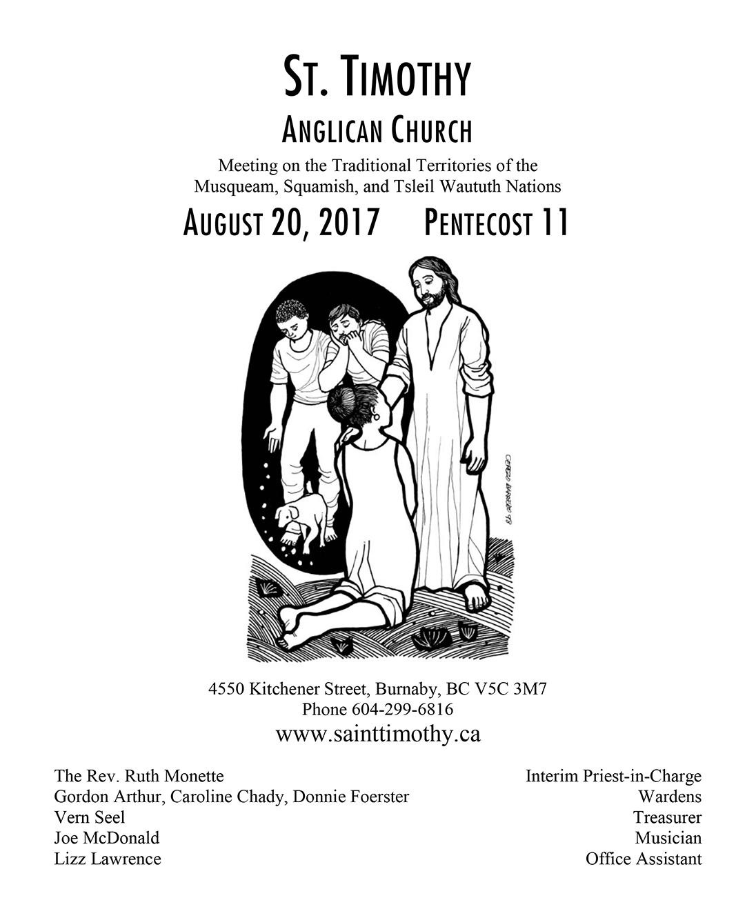 Bulletin: August 20, 2017