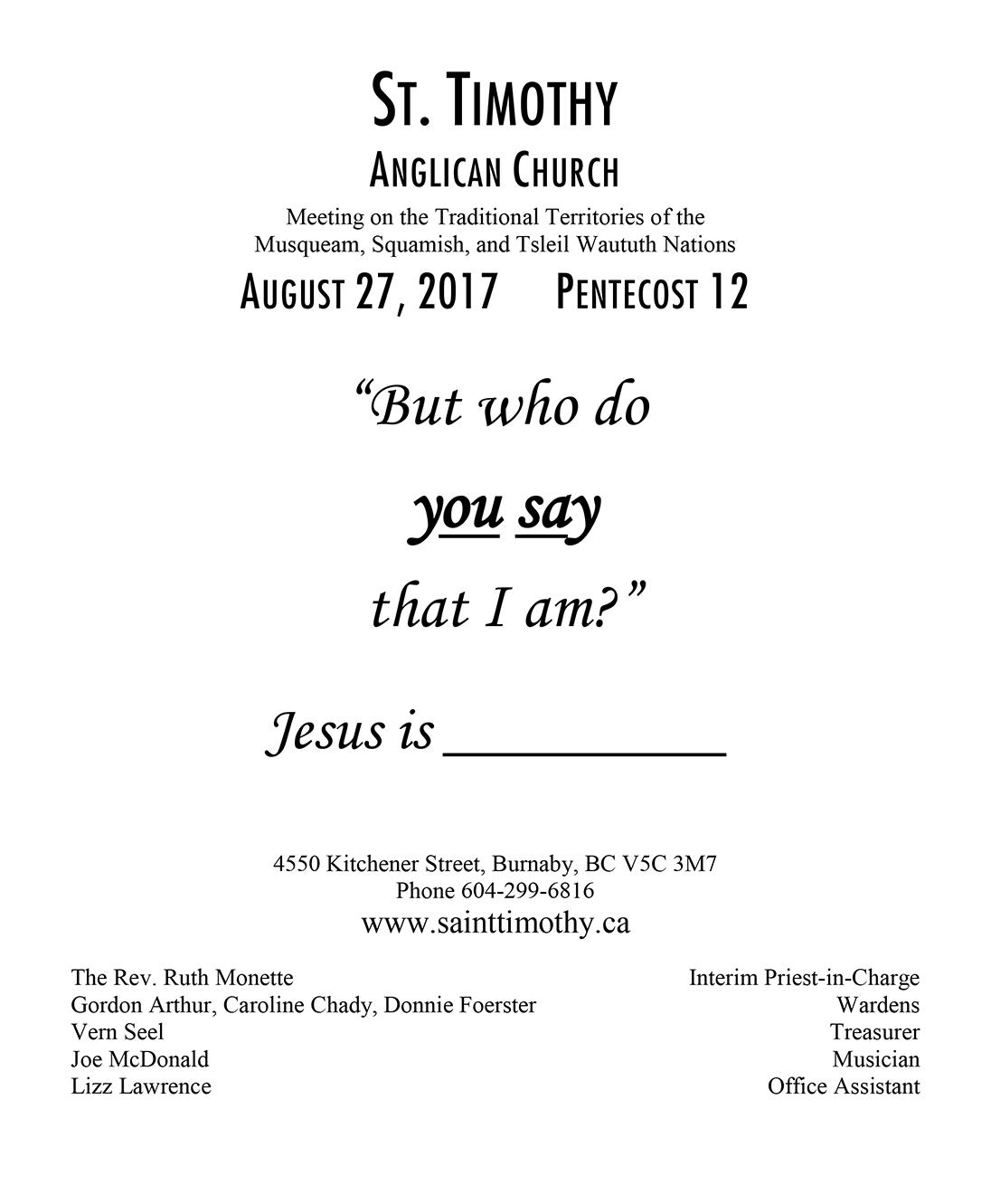 Bulletin: August 27, 2017