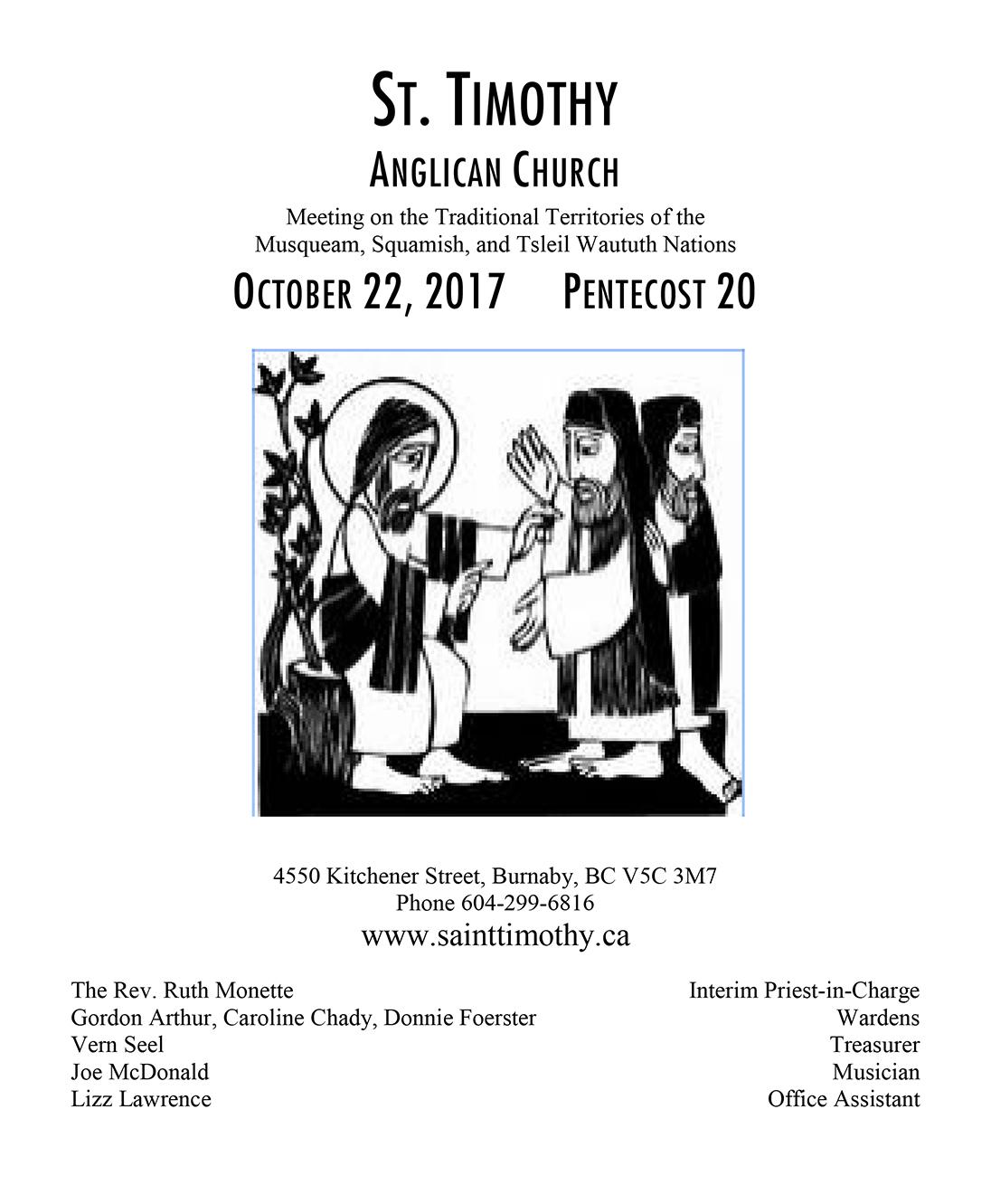 Bulletin: October 22, 2017