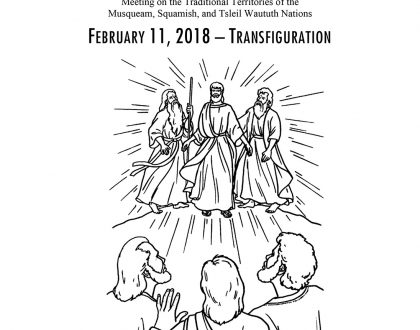 Bulletin: February 11, 2018