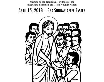 Bulletin: April 15, 2018