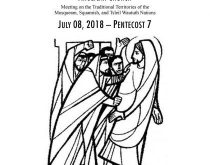 Bulletin: July 8, 2018