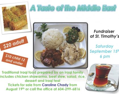 Event: A Taste of the Middle East