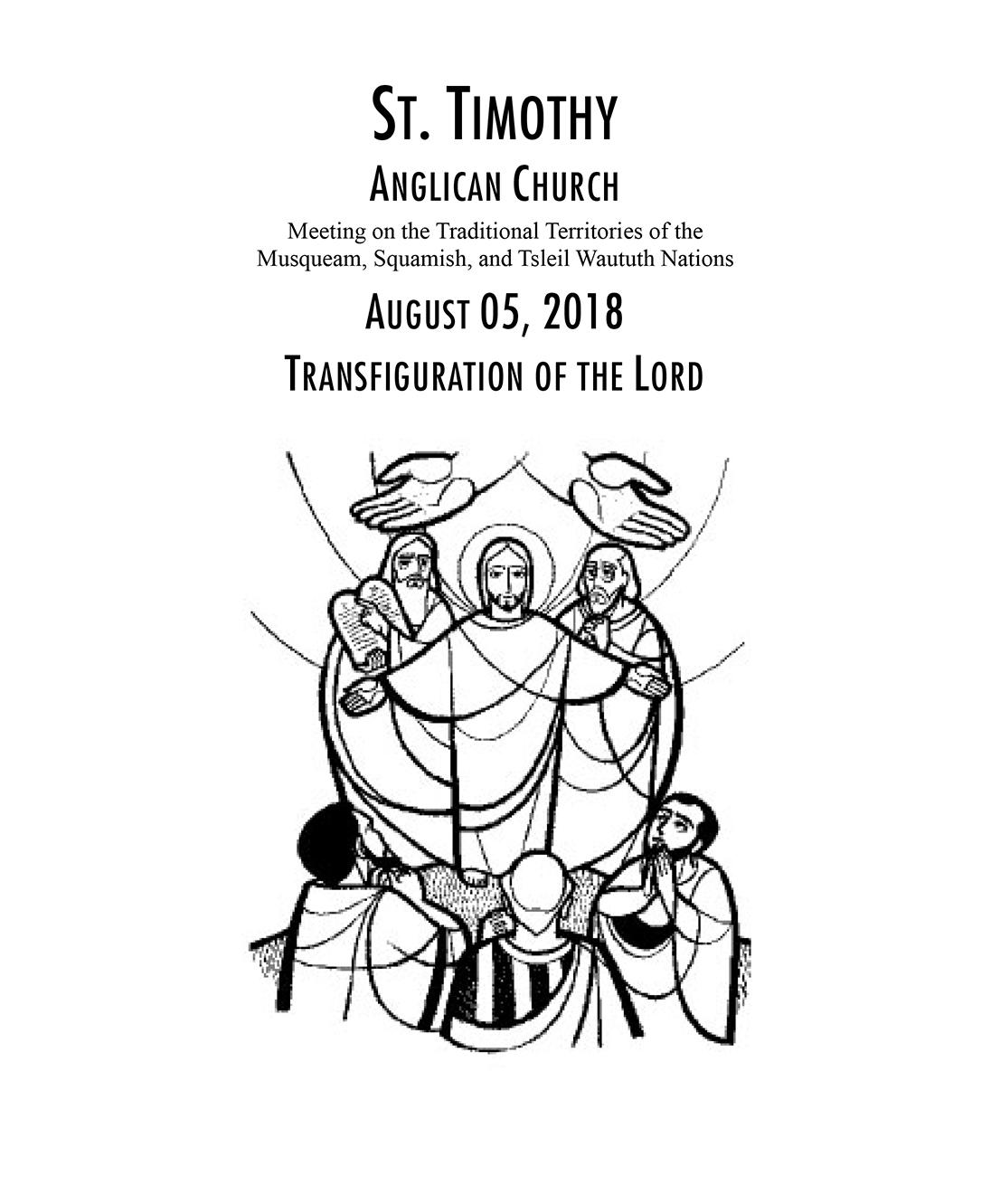 Bulletin: August 5, 2018