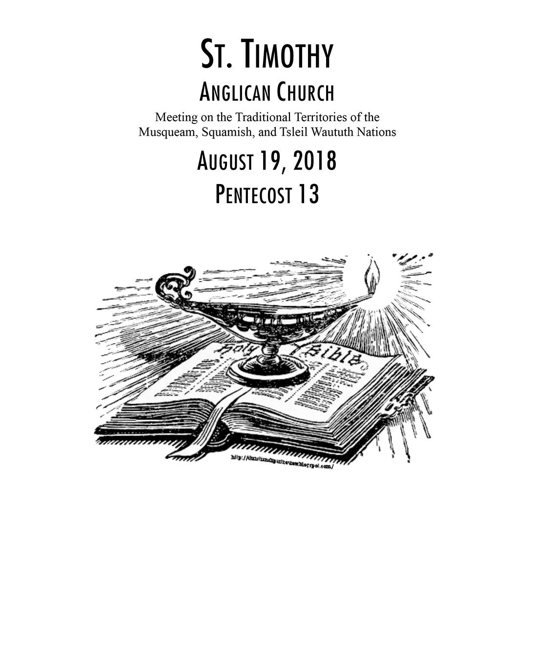 Bulletin: August 19, 2018